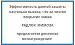 Screenshot_2020-10-26-13-50-21_com.android.chrome_1603702425713.jpg