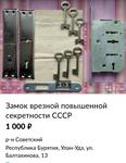 Screenshot_2021-01-14-12-48-28_com.avito.android_1610610537232.jpg