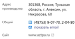 IMG_20201028_104315.jpg