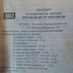 Screenshot_2021-01-24-20-31-08_com.avito.android_1611503116269.jpg