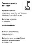 Screenshot_2021-03-09-00-33-00_com.android.chrome_1615530157692.jpg